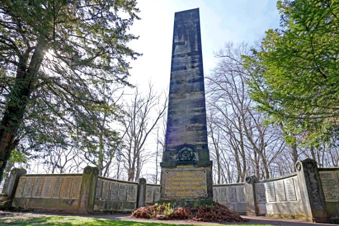 """Denkmal für die verunglückten Bergleute """"Am Segen"""" in Freital Kleinnaundorf"""